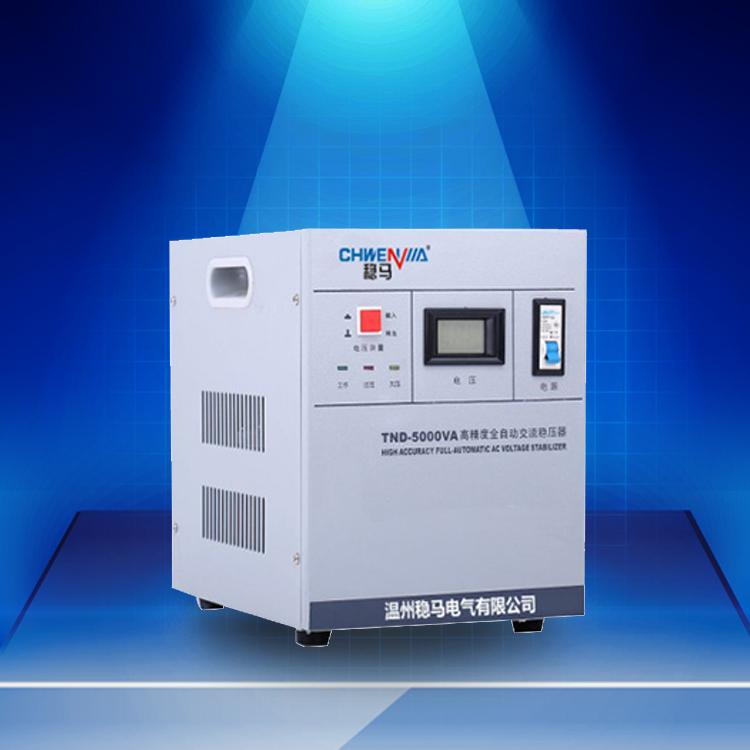 TND-5KVA 家庭单相高精度稳压器