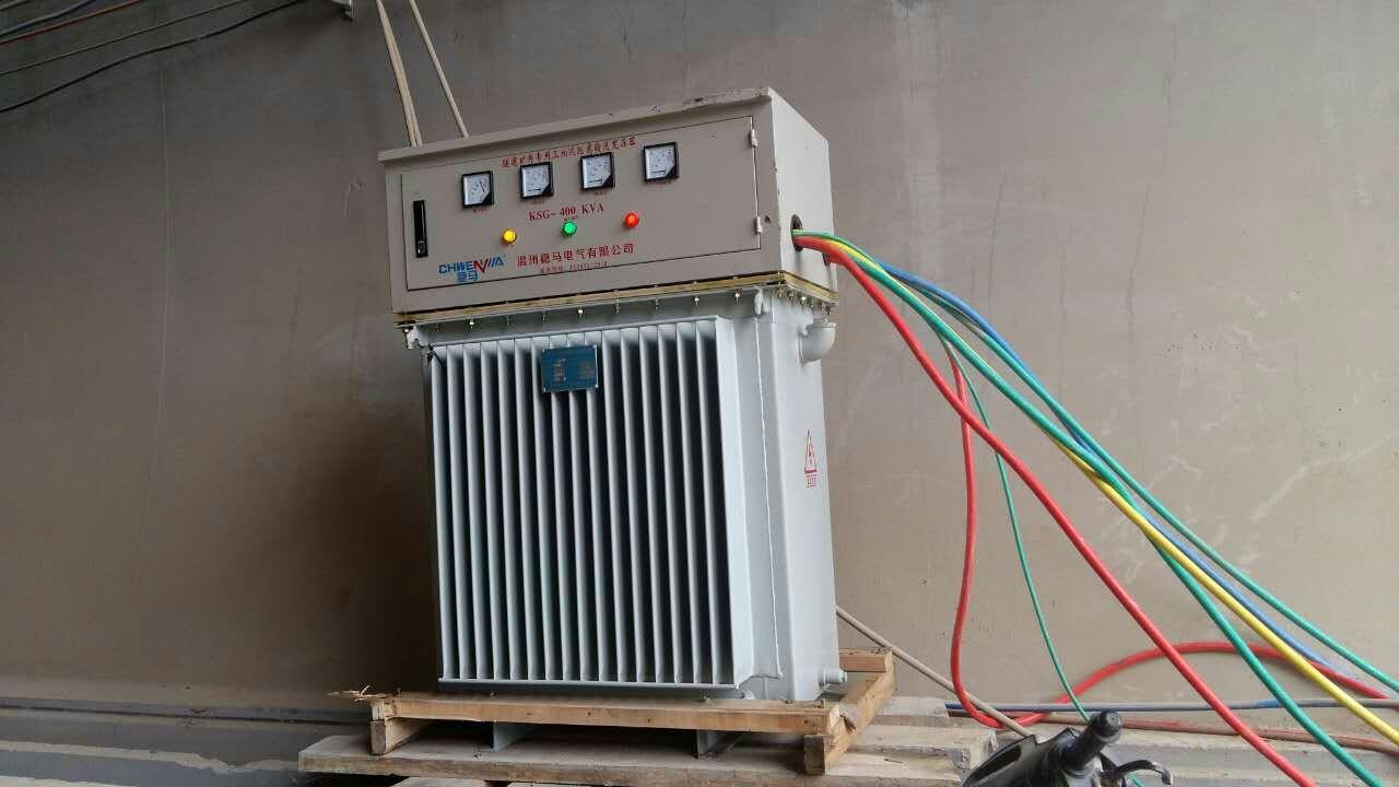 隧道及矿井专用 远距离输送升压变压器