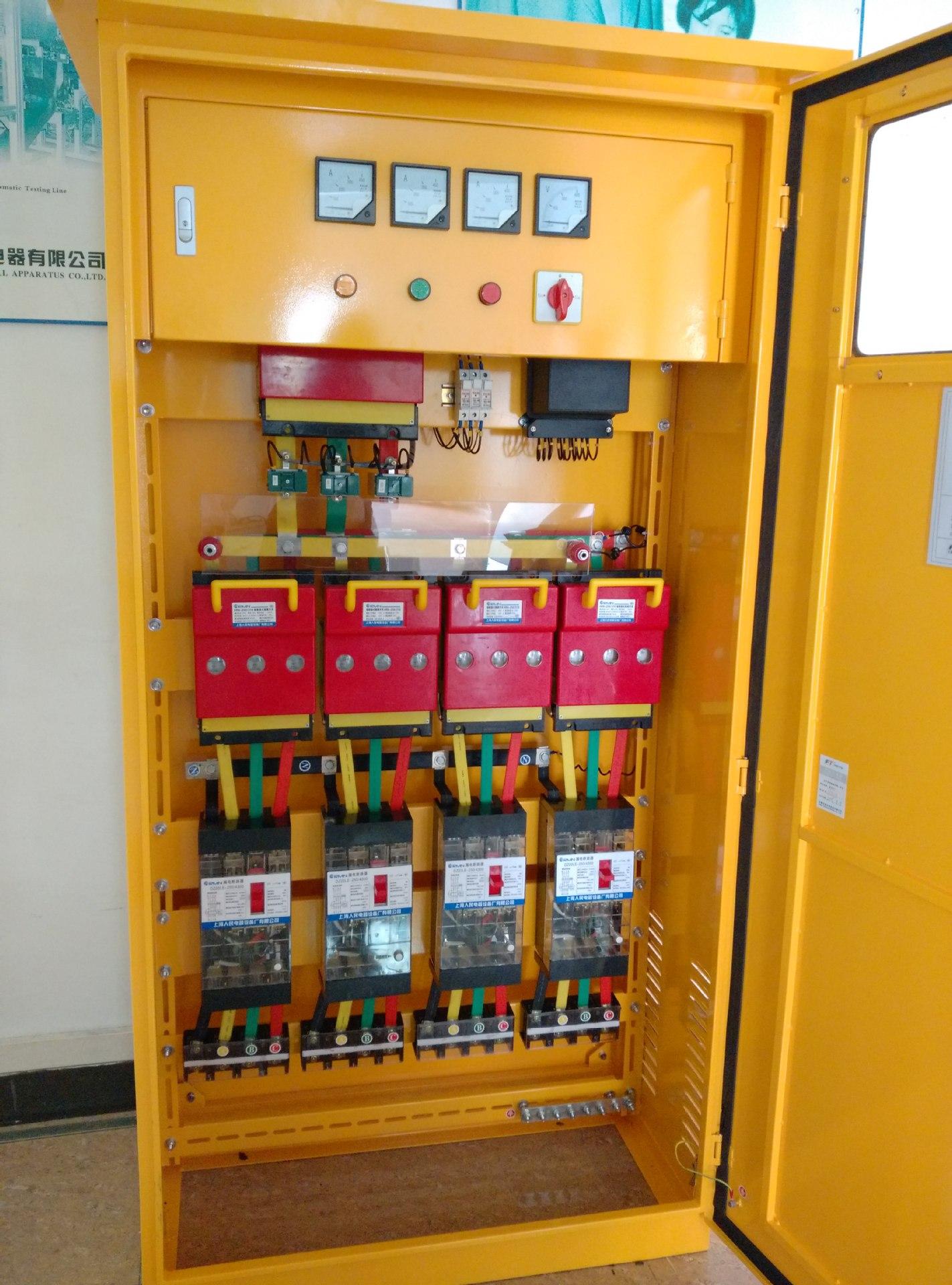 工厂机房工程施工一级二级三级配电柜