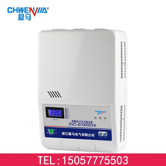 TND-10KVA家用挂壁式高精度稳压器