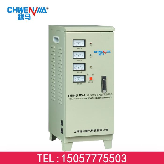 TNS-6KVA高精度三相交流稳压器