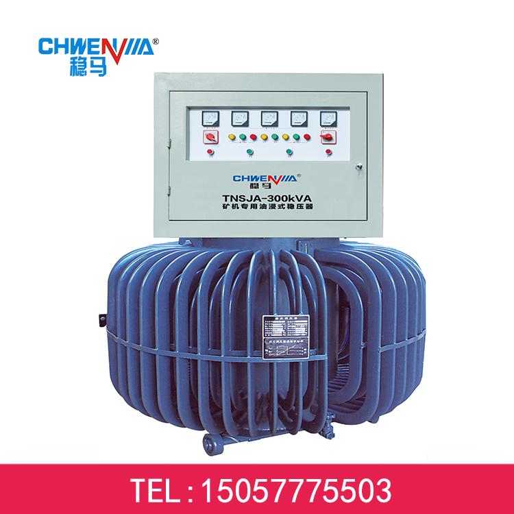 油浸式稳压器