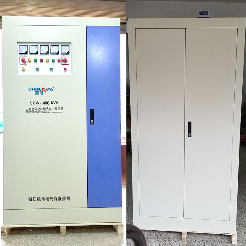 三相补偿式电力稳压器400KW