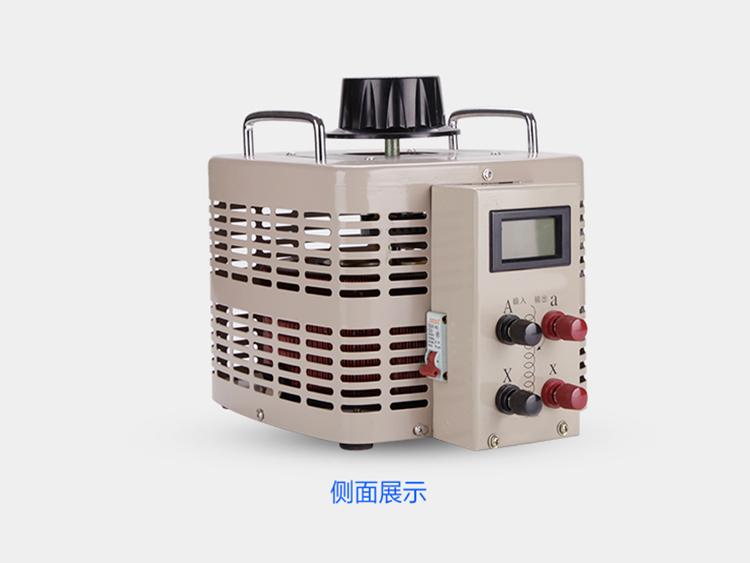 单相220V调压器